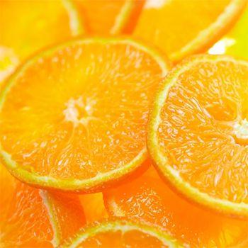 Mango Mandarin (type)